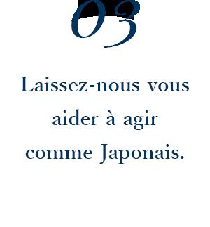 Le Japon trouve son unicite dans sa vie quotidienne, ses m?urs et ses regles locales, avec notre guide, nous vous aiderons a profiter sereinement de cet environement si atypique.