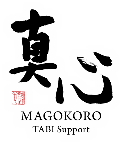 MAGOKORO TABI Support